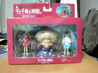 photo_2006_1125_231156AA.JPG