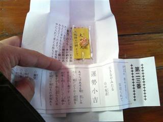 photo_2007_0128_140348AA.JPG
