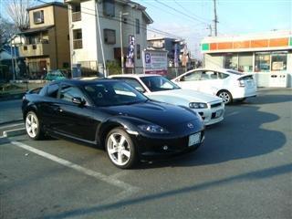 photo_2007_0211_082541AA.JPG