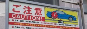 photo_2013_0817_153727