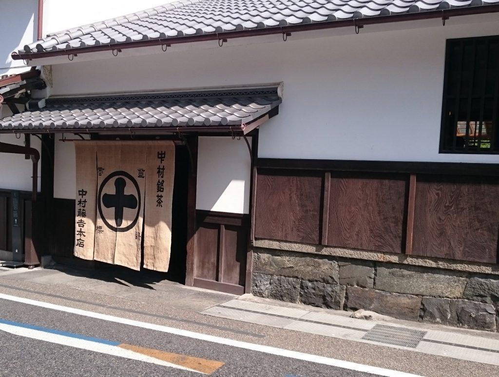 photo_2016_0812_145425