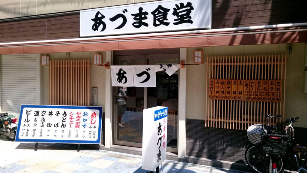 photo_2016_0813_110408